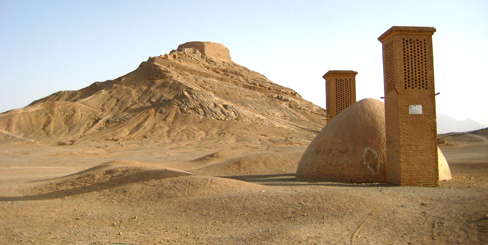 Towers of Silence, Yazd